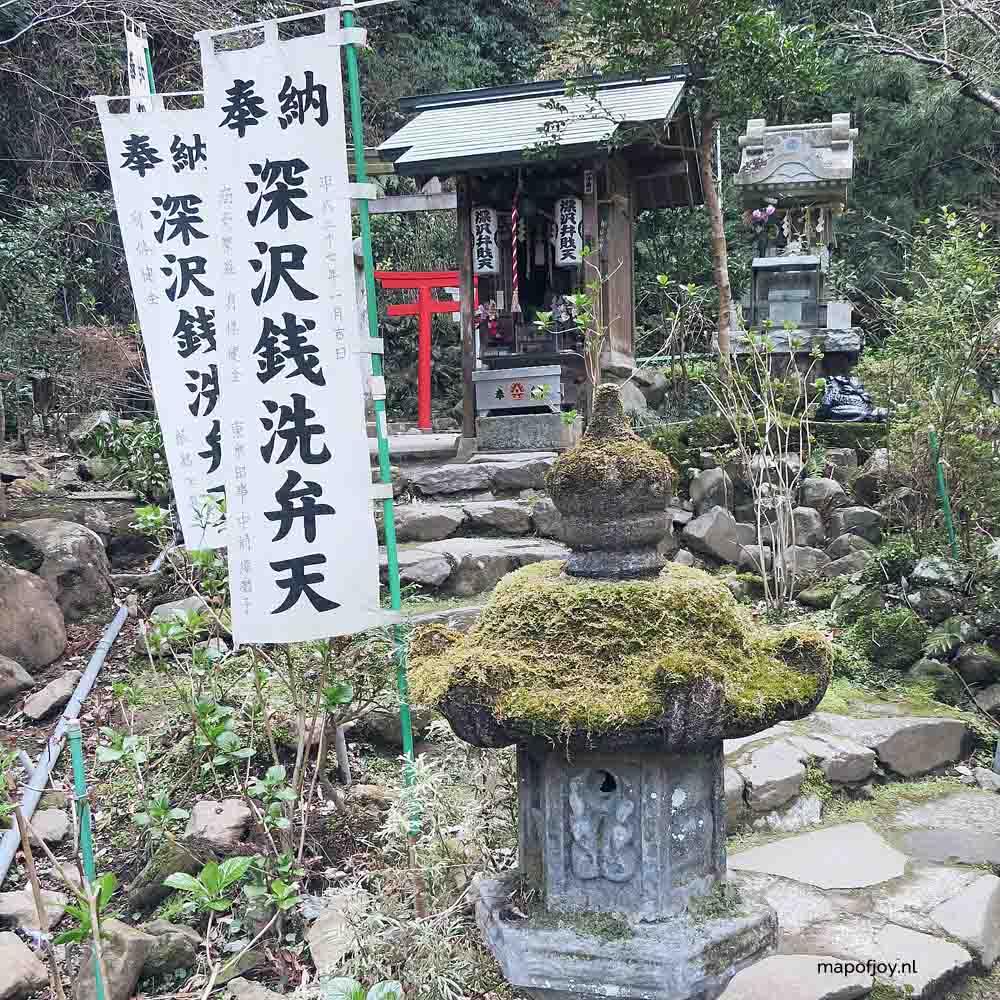 Temple  Hakone, Japan - Map of Joy