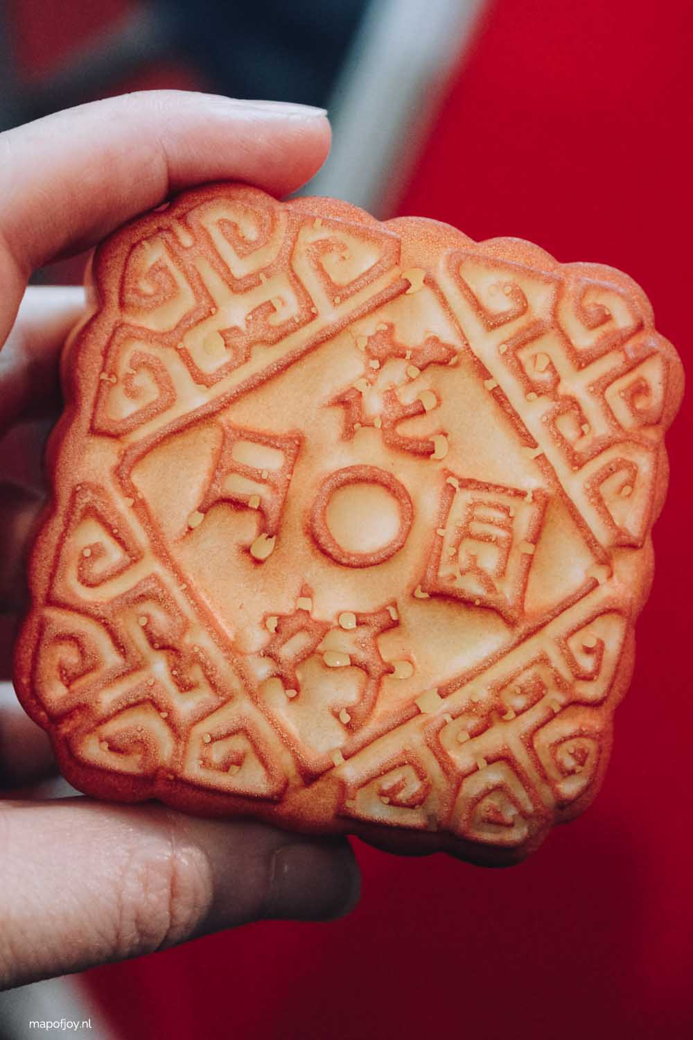 Mid Autumn Festival, mooncake, Hong Kong - Map of Joy