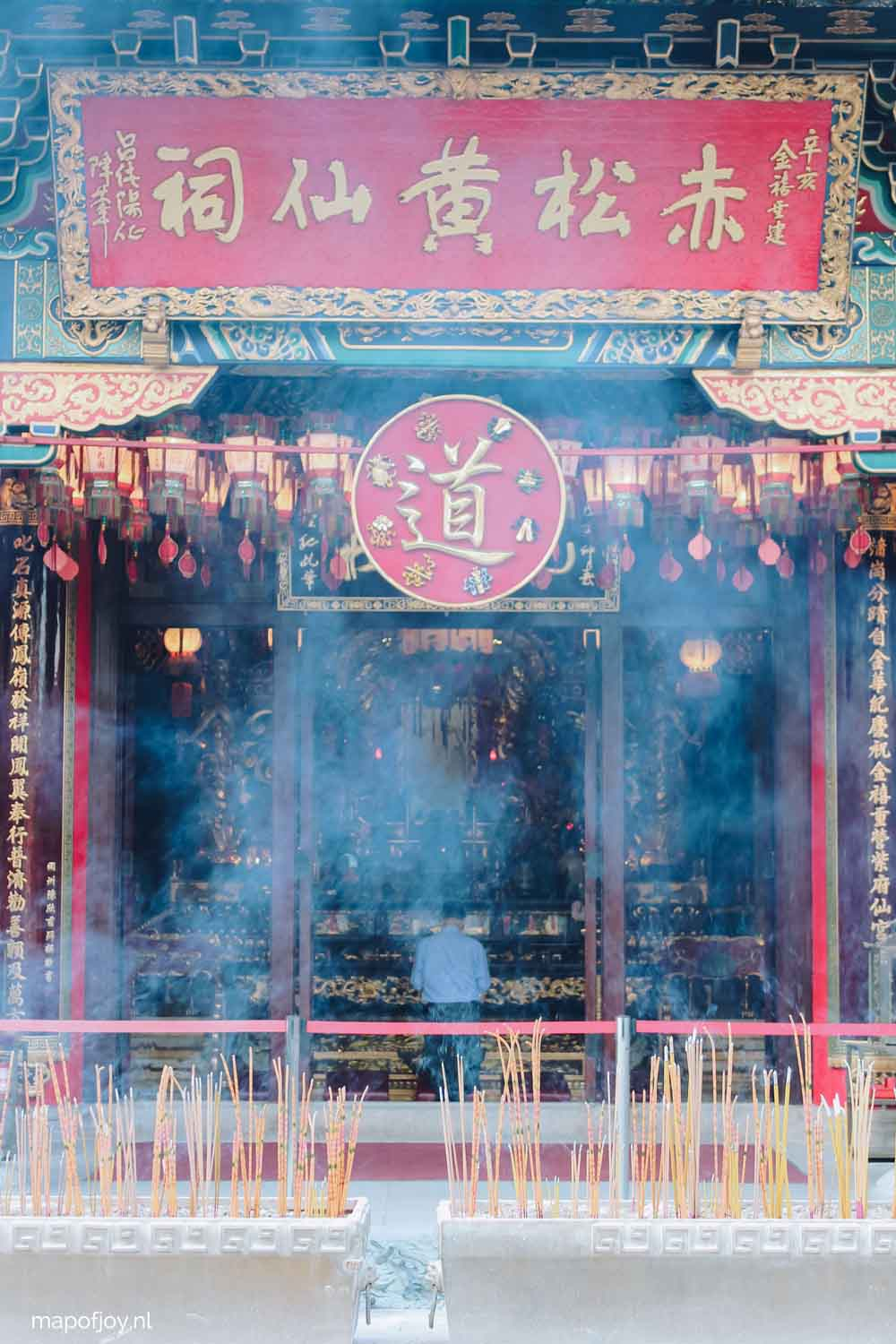 5x waarom Hongkong de ideale stopover is, Wong Tai Sin Temple - Map of Joy