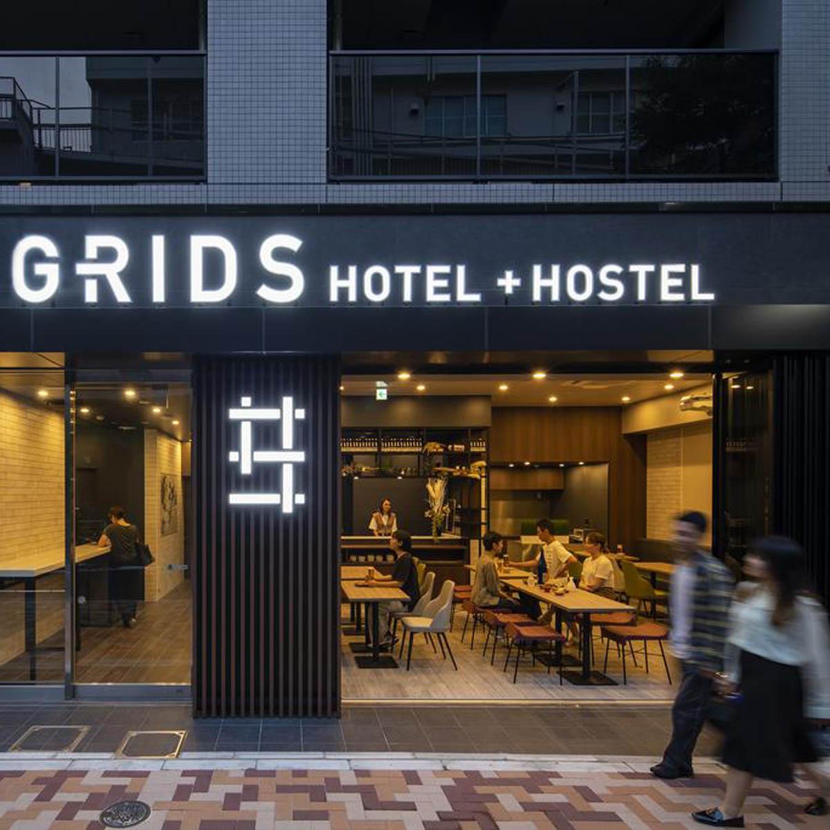 leuke, betaalbare hotels in het centrum van Tokio - Map of Joy