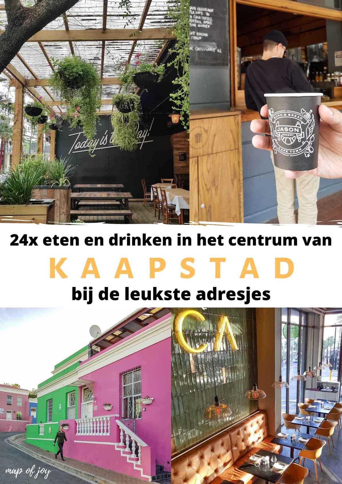 24x eten en drinken in het centrum van Kaapstad bij de leukste adresjes - Map of Joy